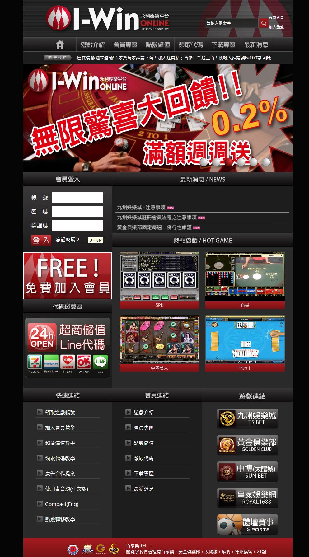 永利娱乐平台百家乐黄金俱乐部网页设计